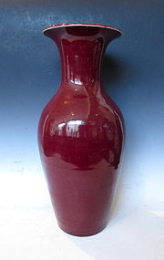Antique Chinese Monochrome Ox-Blood Porcelain Vase