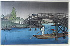 Japanese Woodblock Print by Koho Shoda