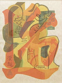 """Junkboat Musicians"" Print by Hon Chew Hee"