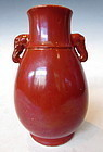 Antique Chinese Monochrome Red Porcelain Vase