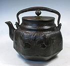 Antique Japanese Tea kettle Tetsubin