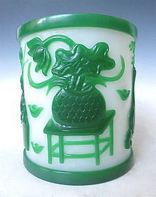 Vintage Chinese Peking Glass Brush Holder