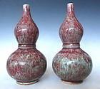 Set of Vintage Chinese Mottled Vases