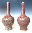 Pair of Chinese Mottled Porcelain Vases