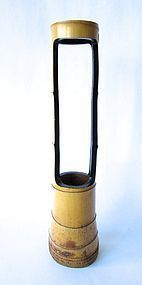 Vintage Japanese Medium Bamboo Ikebana
