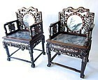Chinese Pair of Inlaid Mother of Pearl Hardwood Chairs