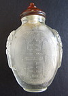 Antique Chinese Quartz Crystal Snuff Bottle