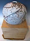 Unique Contemporary Japanese Pottery Vase