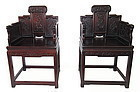 Chinese Pair of Hardwood Chairs
