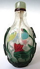 Antique Chinese Peking Glass Snuff Bottle