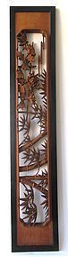 Antique Japanese Carved Ranma/Transom