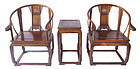 Chinese Hardwood Horseshoe Back Chairs and Stand