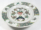 Antique Chinese Kangxi Porcelain Plate
