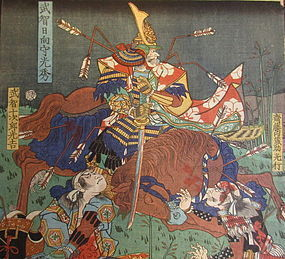 Antique Japanese Triptych Woodblock by Yoshitoshi
