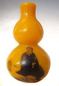Antique Chinese Peking Glass Gourd Bottle