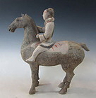 Chinese Han Dynasty Pottery Figure of a Horse and Rider