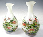 Pair of Chinese Over Enamel Glass Vases