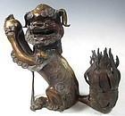 Antique Chinese Bronze Foo Dog Censor