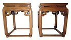 Antique Chinese Pair of Hardwood Stools
