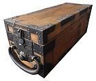 Rare Antique Japanese Safe Box