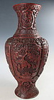 Chinese Antique Cinnabar Vase with Children Playing