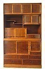 Antique Japanese Two-Section Cha Tansu