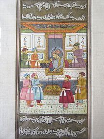 Antique Indian Miniature Painting of Holy Man