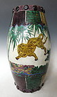 Japanese Kutani Ware Drum Vase with Tiger