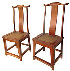 Antique Chinese Pair of Huanghuali Chairs