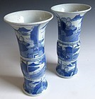 Antique Chinese Pair of Blue and White Vases