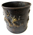 Antique Chinese Bronze Brush Pot w/ Dragons