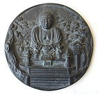 Antique Japanese Iron Buddha Medallion