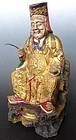 Antique Chinese Carving of Ancestor