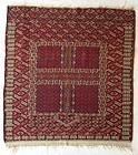 Antique Tekke Garden Design Rug