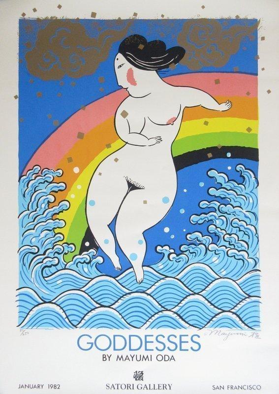 Japanese Goddess Print by Mayumi Oda