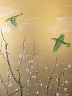 Small Japanese Four Panel Screen w/ Birds and Blossoms