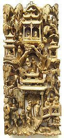 Chinese Carved Gilt Lacquer Panel