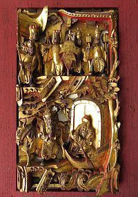 Chinese Gilt Carved Panel