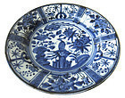 17th Japanese Arita Blue and White Porcelain Charger