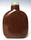 Antique Chinese Goldstone Snuff Bottle