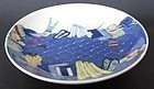 Antique Japanese Nabeshima Bowl with Scholar Objects