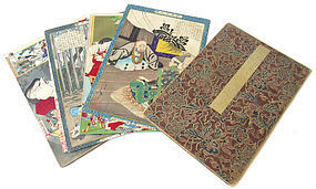 Antique Japanese Book of Prints