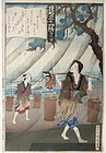 Antique Japanese Woodblock Print by Kunichika