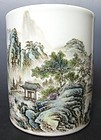 Chinese Porcelain Famille Rose Brust Pot