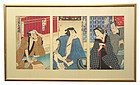 Antique Japanese Framed Woodblock Triptych