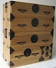 Japanese Antique 2-section Kiri Isho (clothing) Tansu