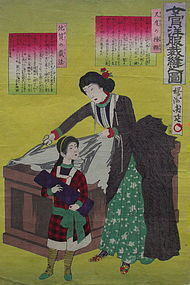 Antique Japanese Woodblock Print of Court Lady