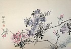 Chinese Floral Scroll signed Shao You Xuan