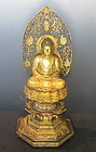 Chinese Guilt Buddha