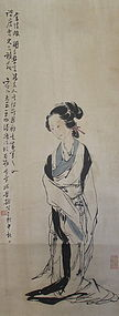 Antique Chinese Calling Maiden Scroll signed Xu Cao